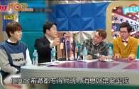 (粵)Hani主持工作冇得做  再承認同俊秀分手