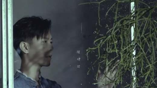 韋禮安《如果再見 If We Meet Again》MV