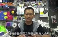 (粵)專家實測新iPhone 7  撳Home掣好驚驚
