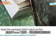 (粵)疑蘋果iPhone 7爆炸  吱吱聲原兇係電容器