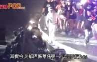 (粵)保安阻狂迷衝上台 劉華Man爆怒目喝止