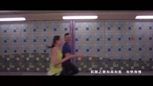 鄭秀文 Sammi Cheng《八公里》MV