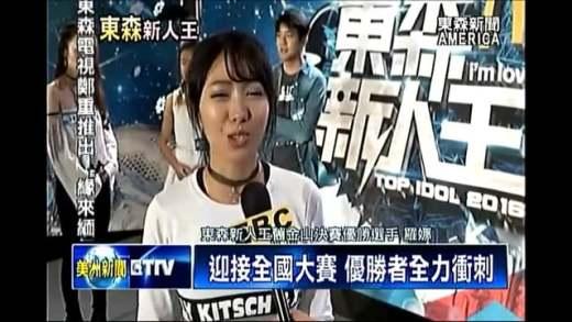 東森新人王SF決賽 歌唱功底深厚硬碰硬