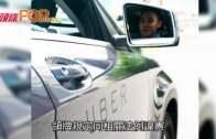 (港聞)Uber案司機否認控罪  下月尾作出裁決