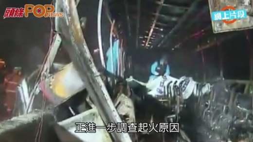 (粵)南韓旅巴爆胎著火  退休員工家庭10死