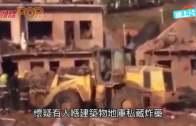 (粵)陝西爆炸14死150傷  疑地下室私藏炸藥