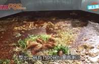 (粵)馬拉商場煮1500碗喇沙  破紀錄後變臭倒晒