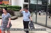 (港聞)《寒戰2》臨記非禮結怨  TVB重遇刀插仇家