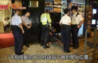 (港聞)機場去半山收多$200 美男拒付拐杖司機被捕