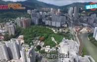 (港聞)2044年人口增百萬 陳茂波:迫切開發土地