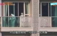 (港聞)英銀行家殺2印女續審 裸體吸毒逼問:愛唔愛我