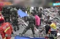 (粵)溫州塌樓增至22死  父母捨身保護6歲女