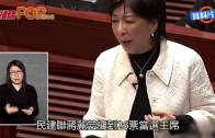 (港聞)立會委員會主席2/3建制 蔣姨姨做教育委員會主席