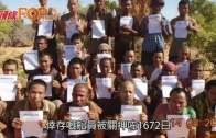 (粵)索馬里海盜收贖金  釋放26船員眼濕回家