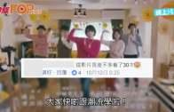 (粵)新垣結衣超萌跳舞 網民戀愛:睇咗30次