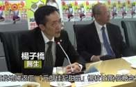 (港聞)楊枝甘露糖超標3成 豆腐花小心中伏