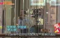 (粵)34D咪神高海寧封胸 揀千元黑Bra冧男友