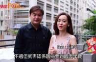 (粵)38歲楊思琦恨做打女  泳裝索爆演霸王花
