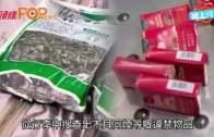 (粵)帶白骨法器飛澳洲  中國大媽一秒變道士