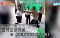 (港聞)廣華醫院外制服持刀男  一警員面部受傷
