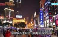 (粵)內地3季GDP續增6.7%  國統局:高於預期