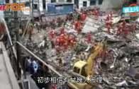 (粵)溫州4幢民居突倒塌  逾廿人被埋至少8死