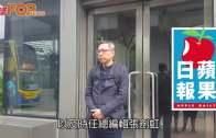 (港聞)劉鑾雄病重唔出庭 《蘋果》違私隱獲撤控