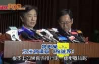 (港聞)姚思榮等晤特首  反對取消強積金對沖