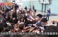 (港聞)黃之鋒被泰國拒入境  中方尊重決定
