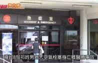 (港聞)錯拔導管致病人身亡  家屬再揭瑪麗醫院事故