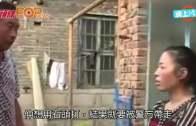 (粵)內地男夢見老婆偷食  三日唔埋兩日家暴
