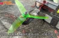 (粵)自組無人機競速  航拍以外新發展