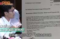 (港聞)梁君彥展示棄英籍文件 泛民質疑造假唔收貨