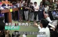 (港聞)即場拆信證棄居英權  梁君彥:泛民要反省