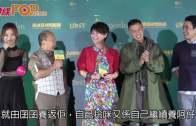 (粵)志偉想囝囝拎最佳導演  高興心全家行紅地毯