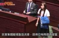 (港聞)梁頌恆游蕙禎拒道歉 斥秘書處控制立會