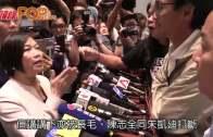 (港聞)建制促梁游向華人道歉 長毛飛午餐肉鬧爆