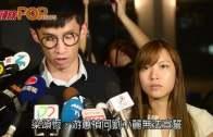 (港聞)建制派離場引發流會 梁游劉未能宣誓