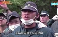 (粵)反美軍沖繩建基地  日警鬧示威者「支那人」