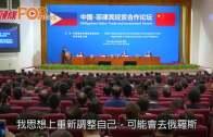 (粵)杜特爾特同美國分手  聲言靠攏中國俄羅斯