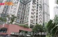 (港聞)陸羽仁:凶宅都有市 較現實但貴得緊要