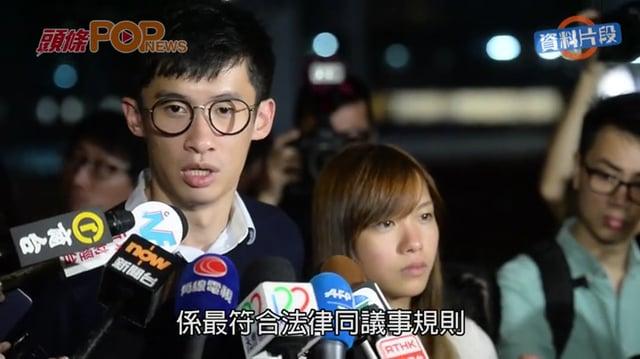 (港聞)梁君彥否認建制逼宮 泛民:允許宣誓最合法