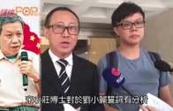 (港聞)城大生再提司法覆核 促褫奪劉小麗議員資格