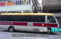 (港聞)持假身份證機場打工 巴籍男同僱主齊被捕