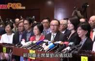 (港聞)胡國興見兩派爭支持 葉劉:法官參選係陪跑
