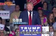 (粵)美副總統候選人彭斯  專機衝出跑道幸無大礙