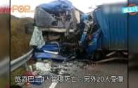 (粵)吉林旅巴撼貨車粉碎  4死20傷者瞓路邊