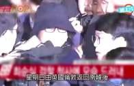 (粵)朴槿惠閨密接受調查 認錯望國民原諒