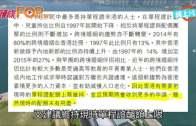 (港聞)想香港經濟好? 報告建議增加內地移民