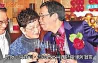 (粵)胡楓愛妻病逝 結婚59載依然恩愛